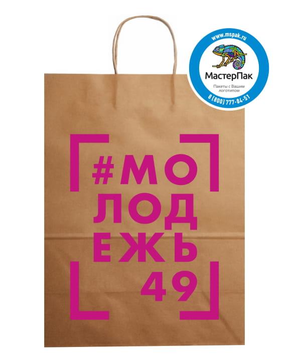 Пакет крафт, бурый с логотипом #молодежь49, Магадан, 29*40 см, крученые ручки